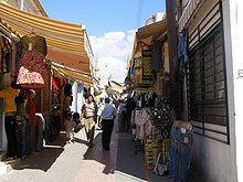 Chipre wikipedia a enciclopedia libre for Bazar gastronomico zona norte