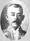Nishimura Yasuyoshi.jpg