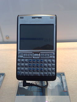 Image illustrative de l'article Nokia E61i