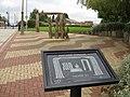 Northwich - urban sculpture - geograph.org.uk - 940843.jpg