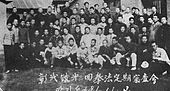A commemorative photo taken the third Regular Promotion Test held at YMCA Seoul, Korea on November 3, 1948.
