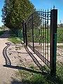 Novhorod-Siverskyi. Gate.jpg