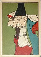 O. Shmerling - Tiflis (57).jpg