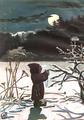 O krasnoludkach i o sierotce Marysi illustration nr 1.png