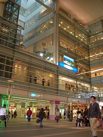 Sagamihara - Sagami-Ono Station Square