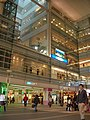 Odakyu Sagami-Ono Station Square 01.jpg