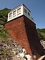 Oddicombe - the cliff railway beach station - geograph.org.uk - 906311.jpg