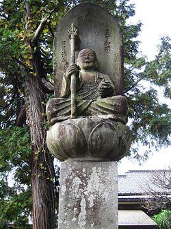 Hōgyū Jizō Wikipedia