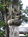 Ojyoin temple hogyu-jizo.jpg