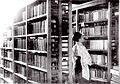 Okazaki City Library in 1927 (3).jpg
