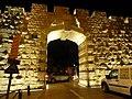 Old Jerusalem New Gate at night P1060625.JPG