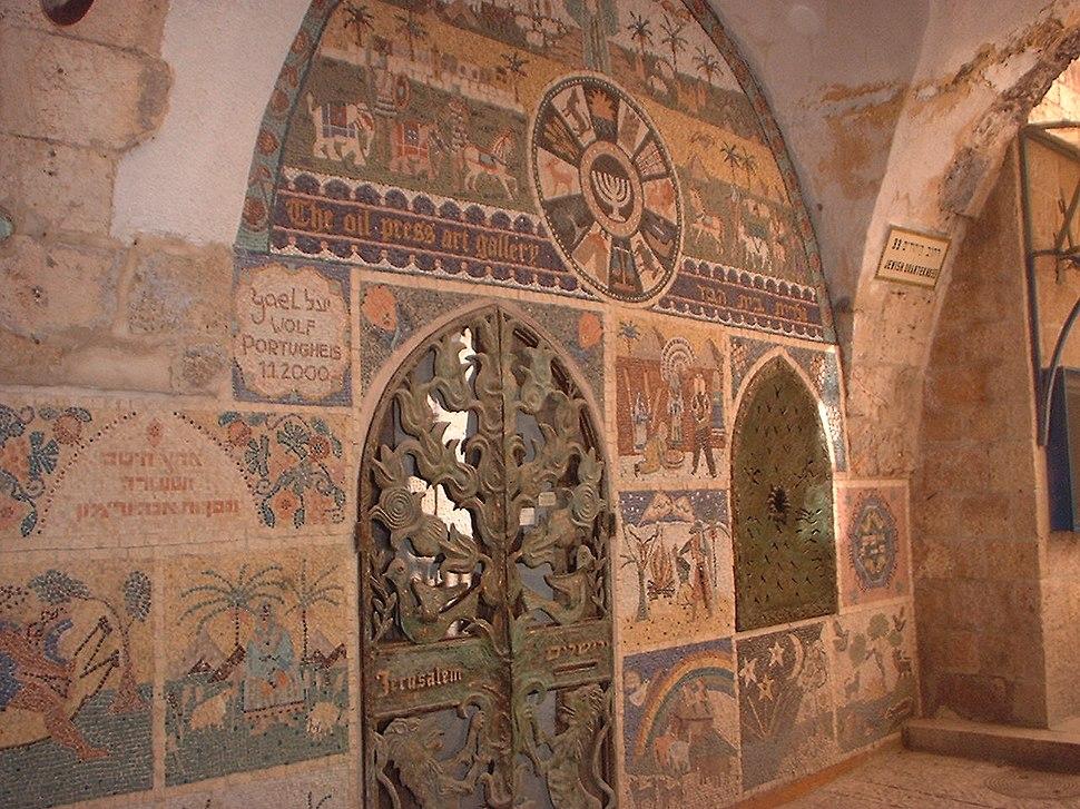 Old city - jewish quarter 2
