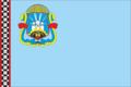 Oleksandrivsk prapor.png