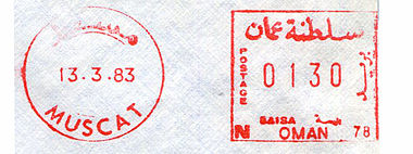 Oman stamp type 1A.jpg