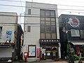Ome Katsunuma Post office.jpg