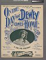 On the Day that Dewey comes home (NYPL Hades-609729-1256507).jpg