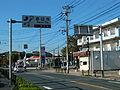 Onojo-Kasuga border.JPG