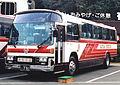 Ooitakotsu K-RA51M FHI R1.jpg