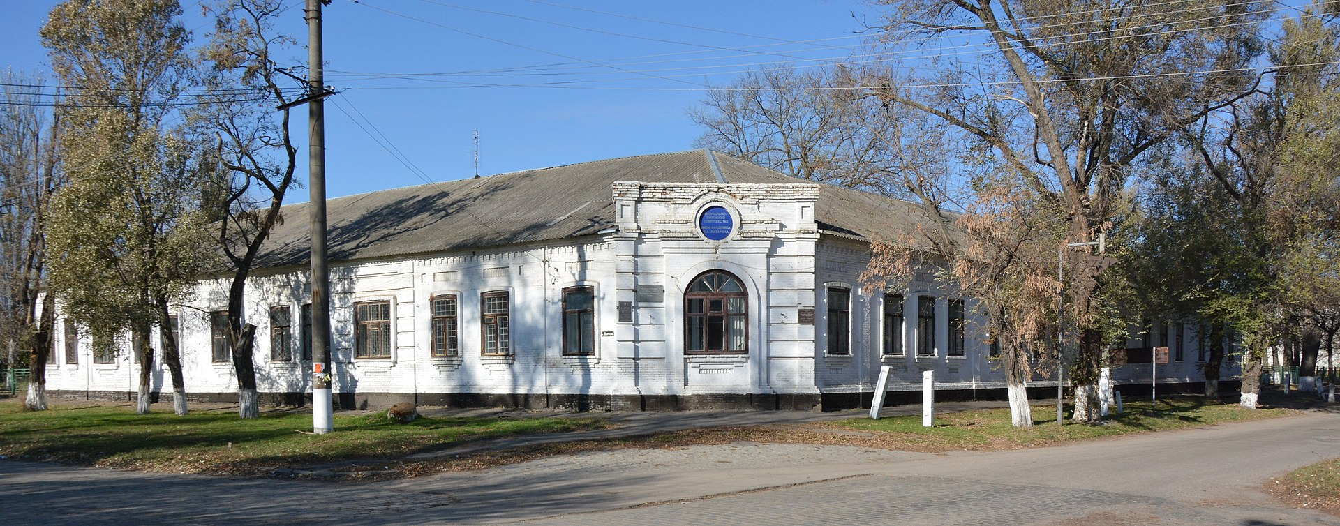 Бывшая женская гимназия в Орехове.