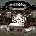 Osaka Abechika Hanatokei.jpg