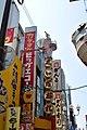 Osaka Dotonbori (7556402).jpeg