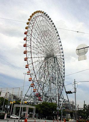 Tempozan Ferris Wheel - Image: Osaka ferris wheel