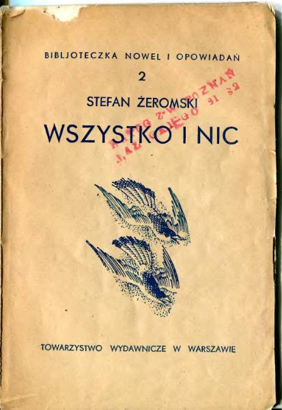 File:PL Wszystko i nic (Żeromski).djvu
