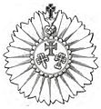 PRT Star of the Three Orders in 1893.jpg