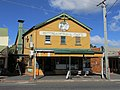 Paddington QLD kookaburra cafe.jpg