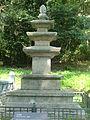 Pagoda of Manjusri Haeinsa.JPG