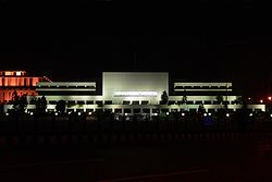Pakistani parliament house