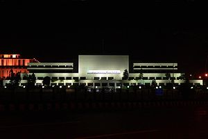 Politics of Pakistan - National Assembly of Pakistan