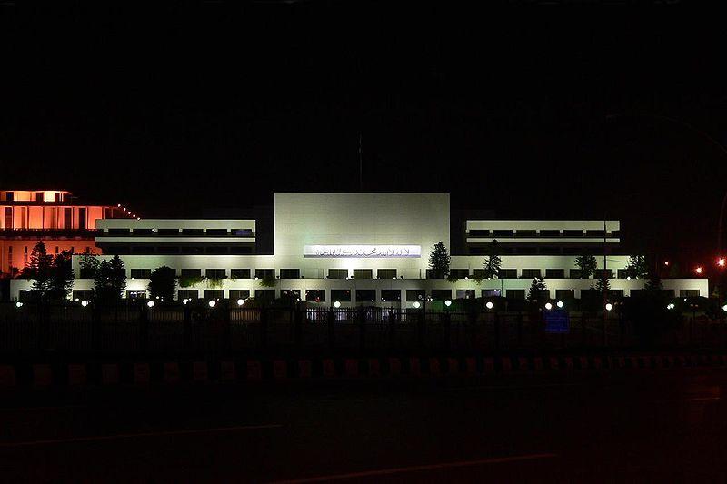 Pakistani parliament house.jpg