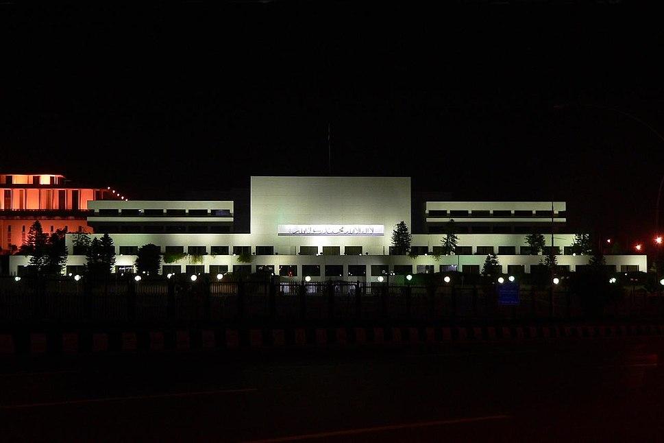 Pakistani parliament house
