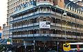 Palace Hotel, Brisbane, Queensland.jpg