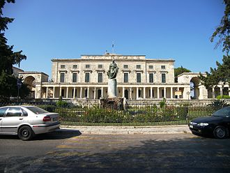 Museum of Asian Art of Corfu - The Palace of St. Michael and St. George, which hosts the Museum