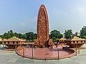 Panorama Jallianwala Bagh-IMG 6348 (oříznuto) .jpg