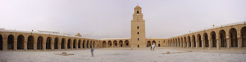 A panoramic photo of the courtyard of the Mosque of Uqba also known as the Great Mosque of Kairouan, Tunisia.