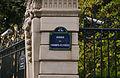 Paris 20080731 - Champs-Élysées.jpg