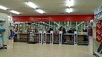 Park Road post office, Liverpool.jpg