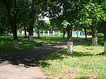 Park in Arkadak 04525.jpg