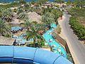Parque El Agua 2.jpg