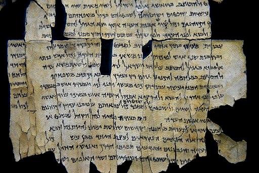Part of Dead Sea Scroll 28a from Qumran Cave 1. The Jordan Museum, Amman