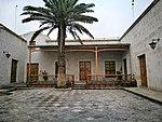 Pati de la biblioteca Mario Vargas Llosa d'Arequipa.jpg