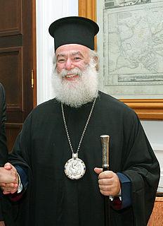 Patriarch Theodore II of Alexandria Patriarch of Alexandria