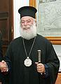 Patriarch of Alexandria Theodoros II.jpg