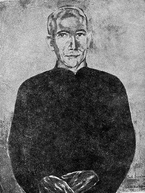 Paul Brunton - A portrait of Paul Brunton