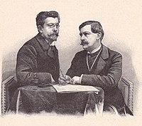 Paul et Victor Margueritte.jpg