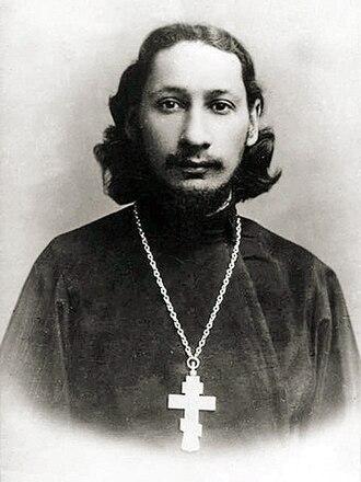 Pavel Florensky - Father Pavel Florensky