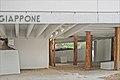 Pavillon national du Japon (Biennale darchitecture, Venise) (8128871279).jpg